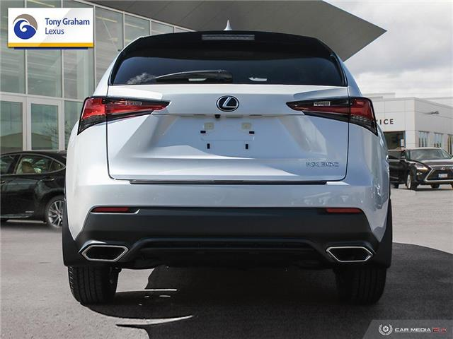 2020 Lexus NX 300 Base (Stk: P8544) in Ottawa - Image 5 of 27