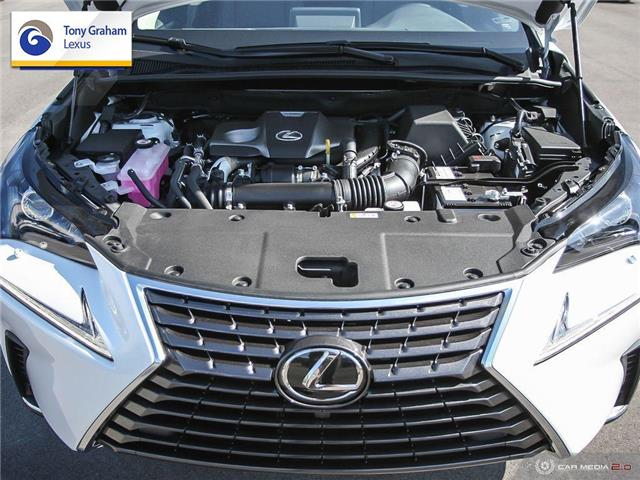 2020 Lexus NX 300 Base (Stk: P8544) in Ottawa - Image 8 of 27