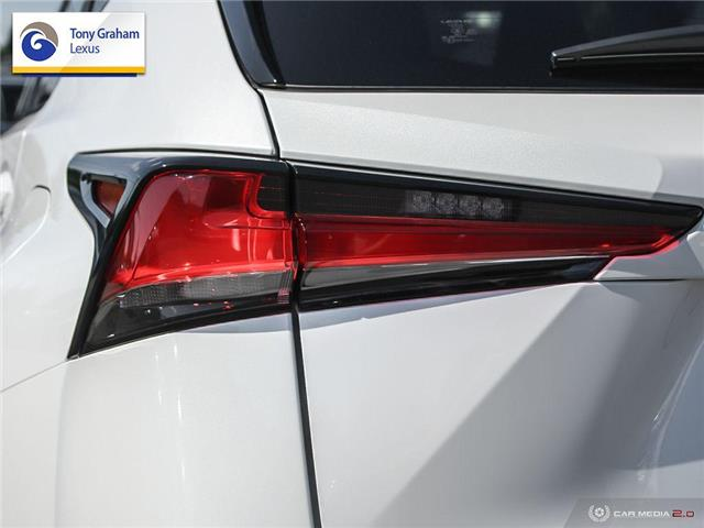 2020 Lexus NX 300 Base (Stk: P8544) in Ottawa - Image 12 of 27