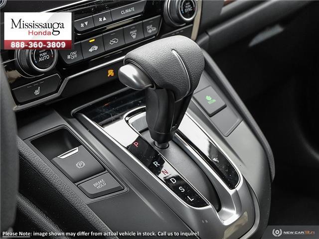 2019 Honda CR-V EX (Stk: 326928) in Mississauga - Image 17 of 23