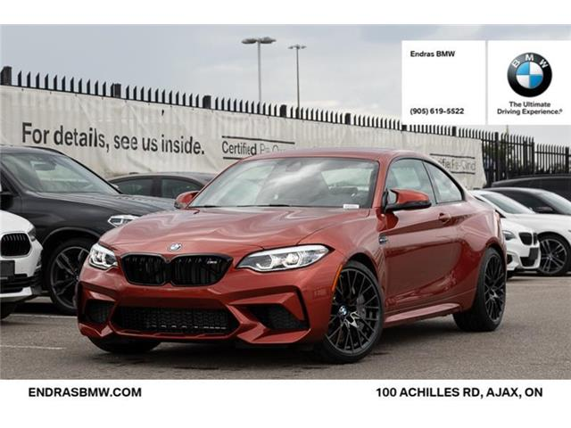 2020 BMW M2 Competition (Stk: 20395) in Ajax - Image 1 of 20