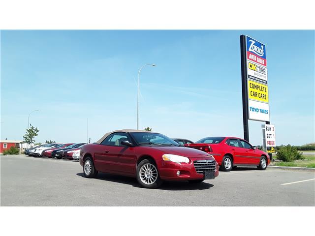 2004 Chrysler Sebring Touring (Stk: P541) in Brandon - Image 5 of 11