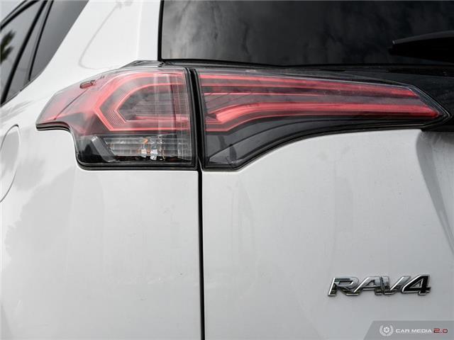 2017 Toyota RAV4  (Stk: PR5264) in Windsor - Image 12 of 27