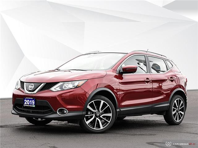 2019 Nissan Qashqai  (Stk: PR4840) in Windsor - Image 1 of 27