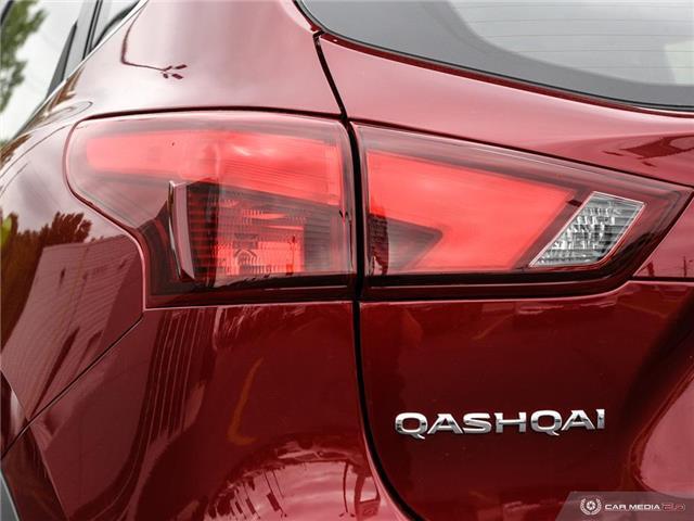 2019 Nissan Qashqai  (Stk: PR4840) in Windsor - Image 12 of 27