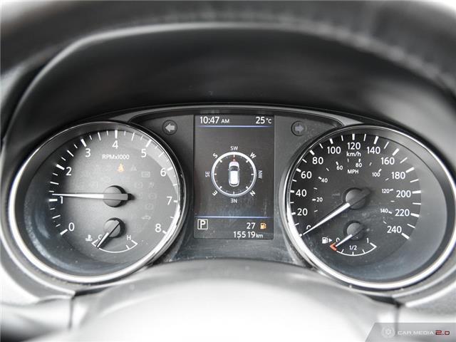 2019 Nissan Qashqai  (Stk: PR4840) in Windsor - Image 15 of 27