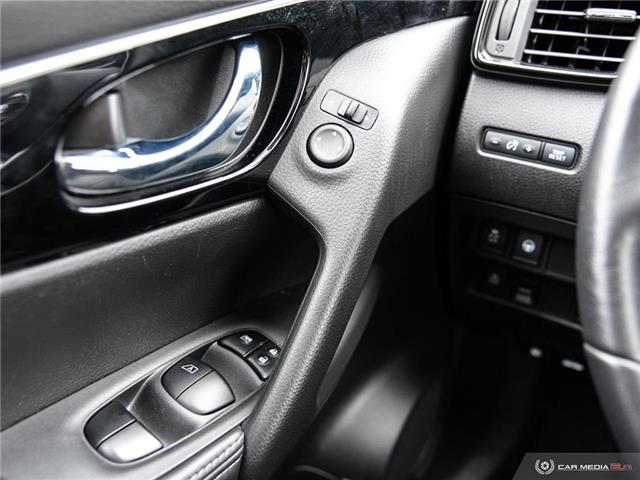 2019 Nissan Qashqai  (Stk: PR4840) in Windsor - Image 17 of 27