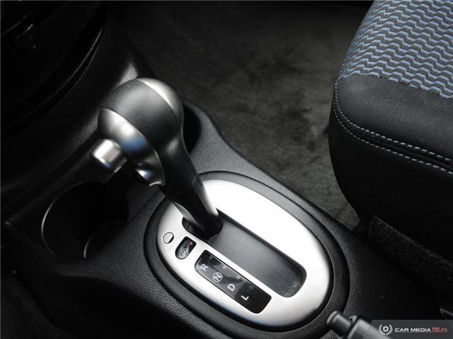 2016 Nissan Versa Note 1.6 S (Stk: WE340) in Edmonton - Image 19 of 27