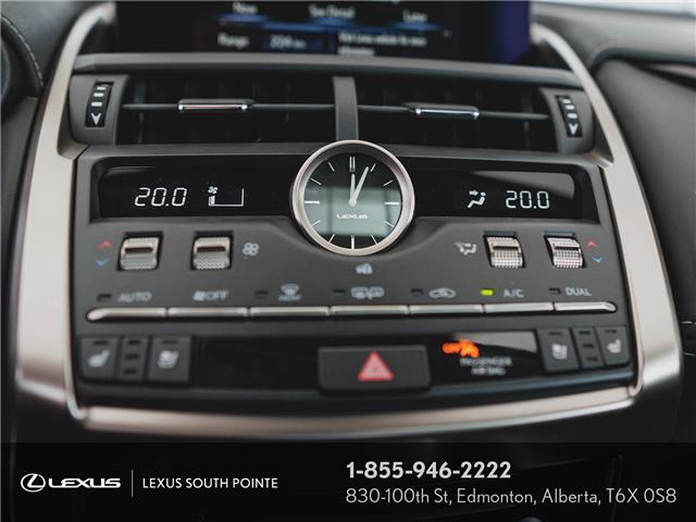 2020 Lexus NX 300 Base (Stk: LL00007) in Edmonton - Image 14 of 30