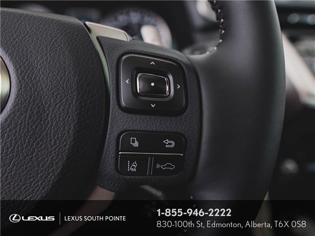 2020 Lexus NX 300 Base (Stk: LL00007) in Edmonton - Image 15 of 30