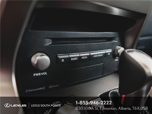 2020 Lexus NX 300 Base (Stk: LL00007) in Edmonton - Image 17 of 30