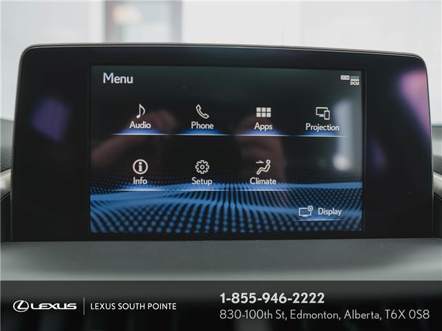 2020 Lexus NX 300 Base (Stk: LL00007) in Edmonton - Image 18 of 30