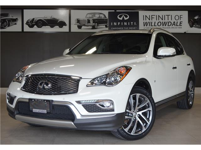 2017 Infiniti QX50 Base (Stk: H6947A) in Thornhill - Image 1 of 30