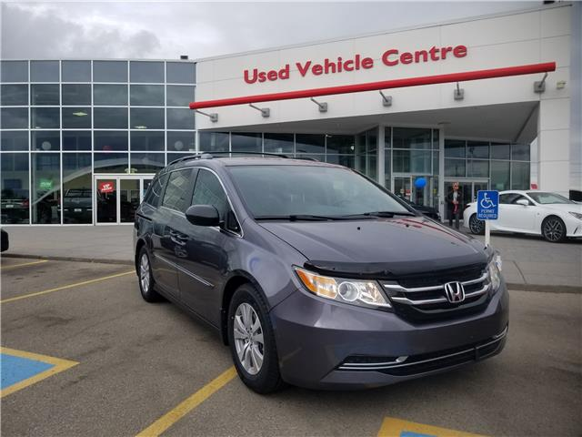 Used Honda Odyssey for Sale in Calgary | T&T Honda