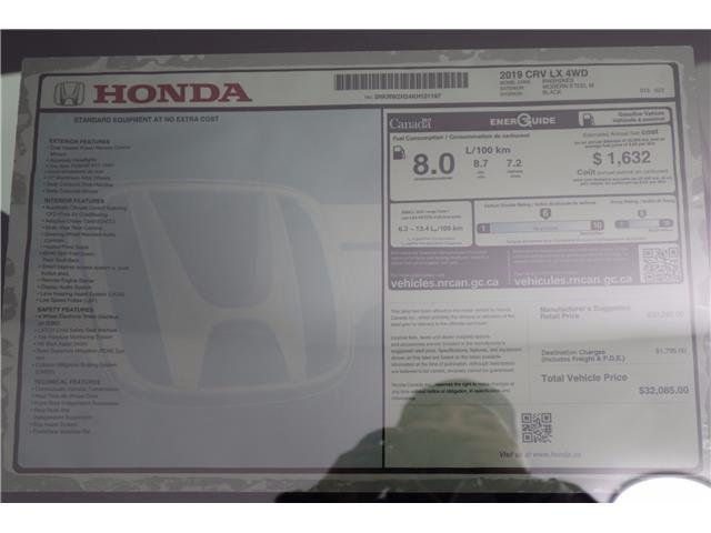 2019 Honda CR-V LX (Stk: 219614) in Huntsville - Image 11 of 31