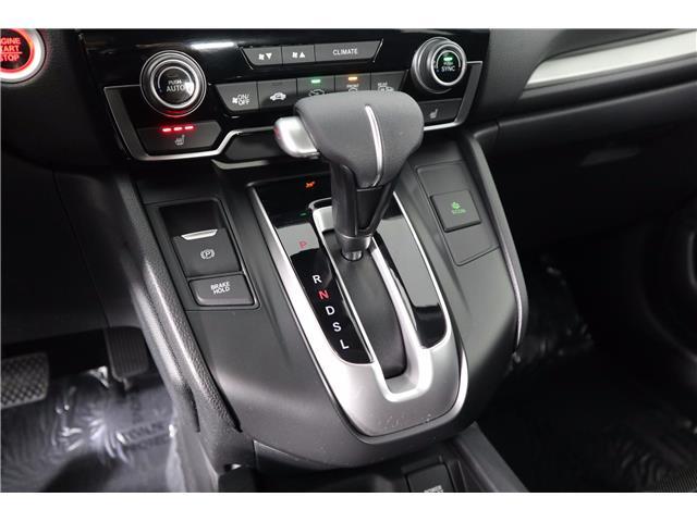 2019 Honda CR-V LX (Stk: 219613) in Huntsville - Image 26 of 31