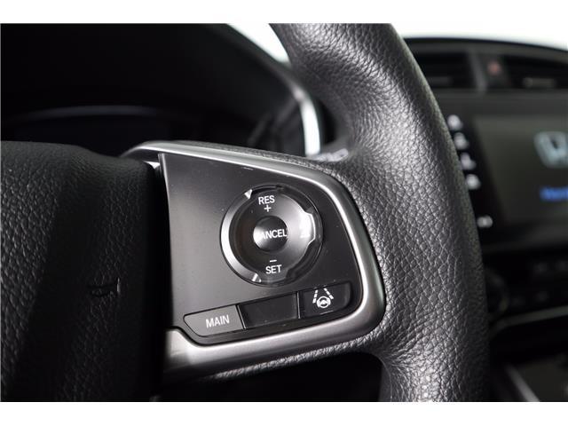 2019 Honda CR-V EX (Stk: 219605) in Huntsville - Image 23 of 32