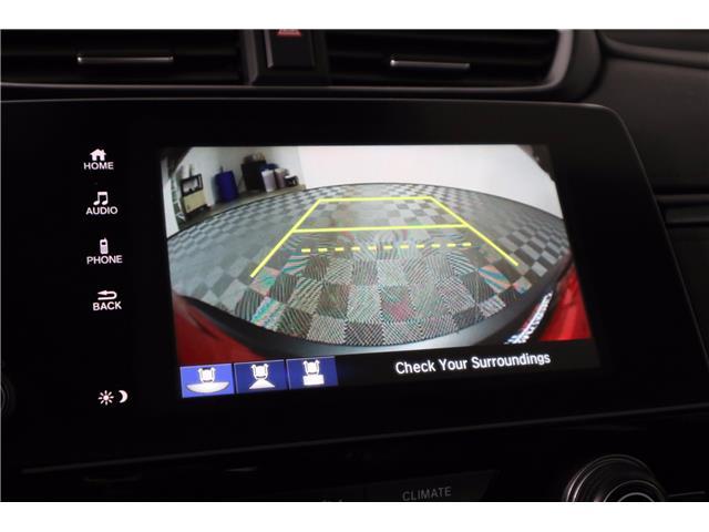 2019 Honda CR-V EX (Stk: 219605) in Huntsville - Image 27 of 32