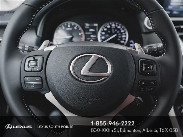 2020 Lexus NX 300 Base (Stk: LL00003) in Edmonton - Image 9 of 22