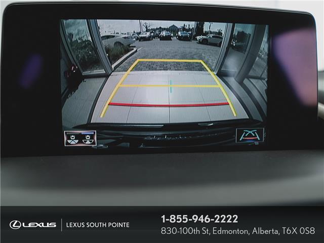 2020 Lexus NX 300 Base (Stk: LL00003) in Edmonton - Image 15 of 22