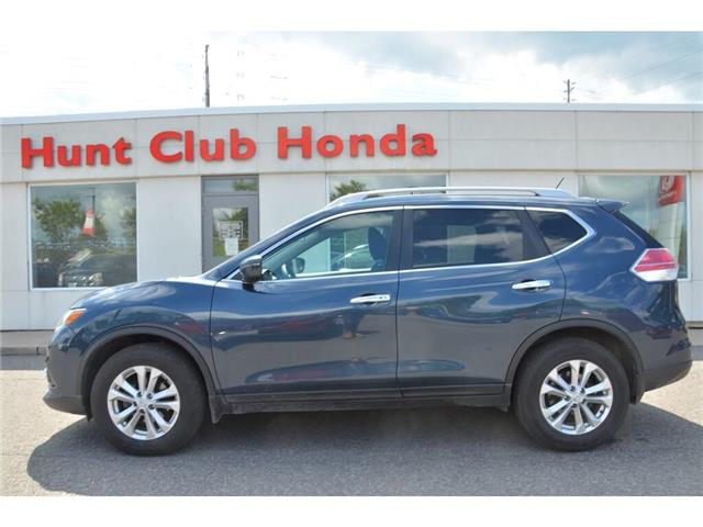 2016 Nissan Rogue  (Stk: Z00805A) in Gloucester - Image 1 of 24
