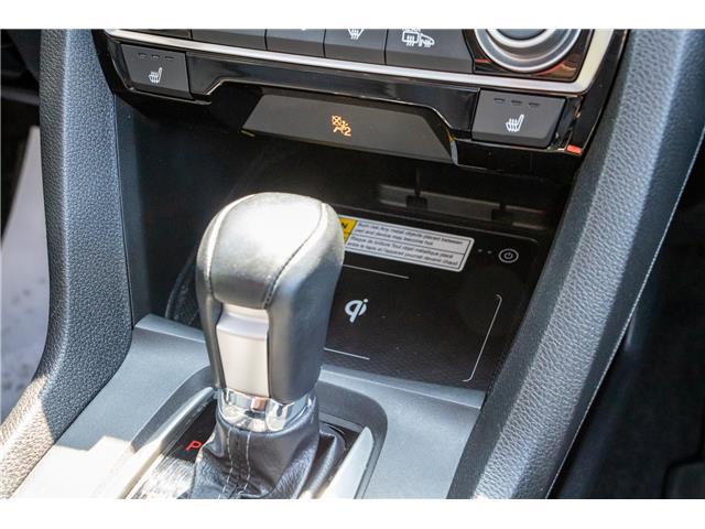 2016 Honda Civic Touring (Stk: U6708) in Welland - Image 17 of 22