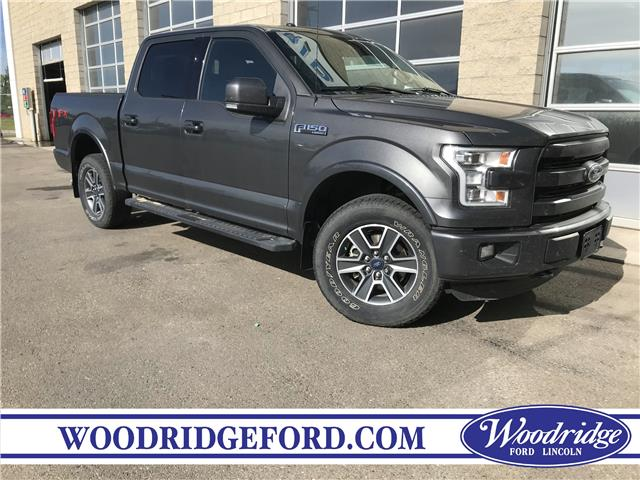 2016 Ford F-150 Lariat (Stk: 17287) in Calgary - Image 1 of 21