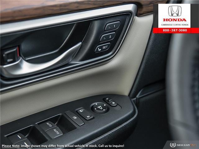 2019 Honda CR-V Touring (Stk: 20047) in Cambridge - Image 17 of 24