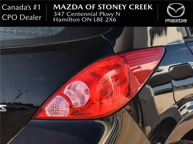 2007 Nissan Versa 1.8 S (Stk: SR1322A) in Hamilton - Image 7 of 20
