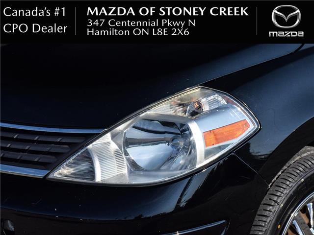 2007 Nissan Versa 1.8 S (Stk: SR1322A) in Hamilton - Image 9 of 20
