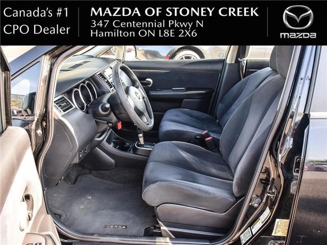 2007 Nissan Versa 1.8 S (Stk: SR1322A) in Hamilton - Image 13 of 20
