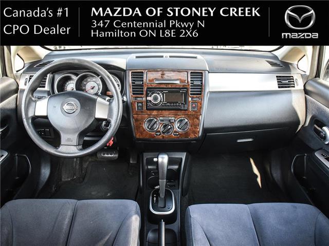 2007 Nissan Versa 1.8 S (Stk: SR1322A) in Hamilton - Image 18 of 20