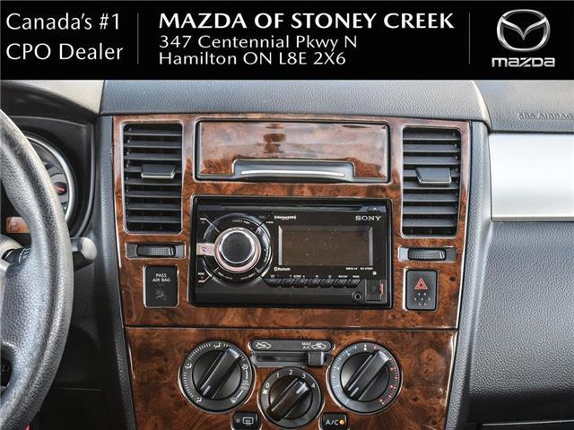 2007 Nissan Versa 1.8 S (Stk: SR1322A) in Hamilton - Image 19 of 20