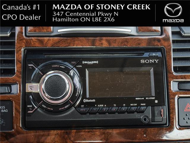 2007 Nissan Versa 1.8 S (Stk: SR1322A) in Hamilton - Image 20 of 20
