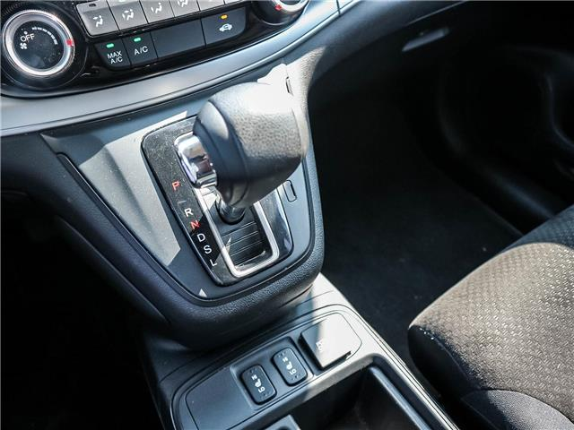 2016 Honda CR-V SE (Stk: 3396) in Milton - Image 25 of 25
