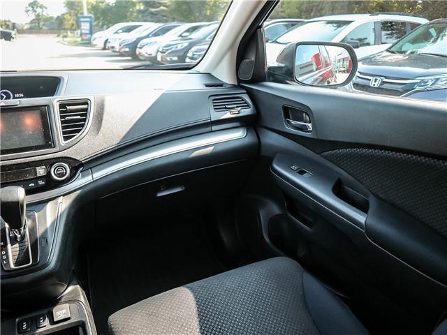 2016 Honda CR-V EX (Stk: 3395) in Milton - Image 16 of 26
