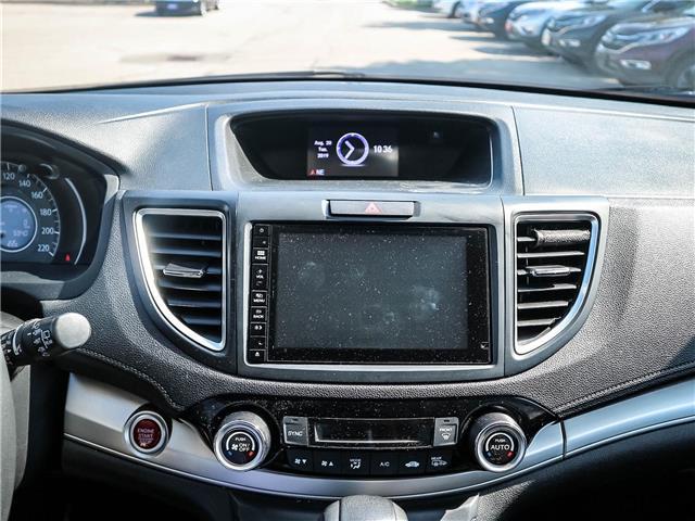 2016 Honda CR-V EX (Stk: 3395) in Milton - Image 25 of 26