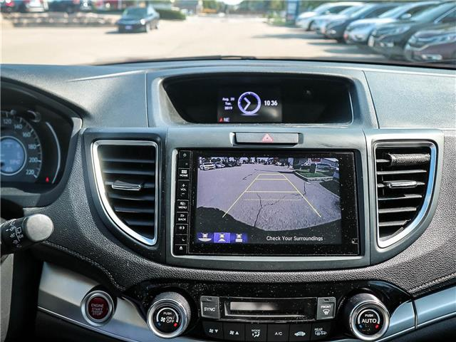 2016 Honda CR-V EX (Stk: 3395) in Milton - Image 26 of 26