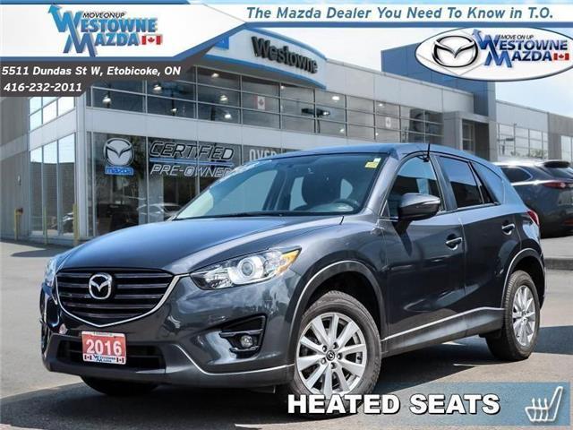 2016 Mazda CX-5 GS (Stk: 15717A) in Etobicoke - Image 1 of 23