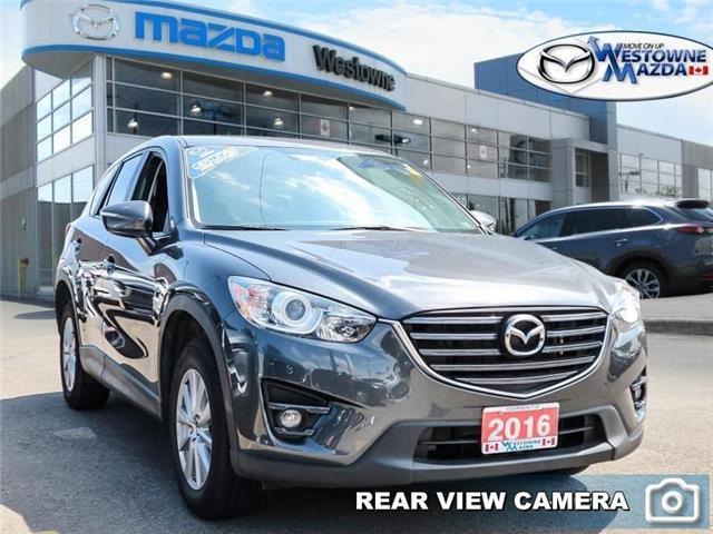 2016 Mazda CX-5 GS (Stk: 15717A) in Etobicoke - Image 3 of 23