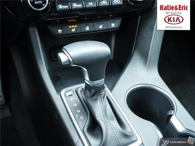 2018 Kia Sportage SX Turbo (Stk: ST18029) in Mississauga - Image 20 of 28