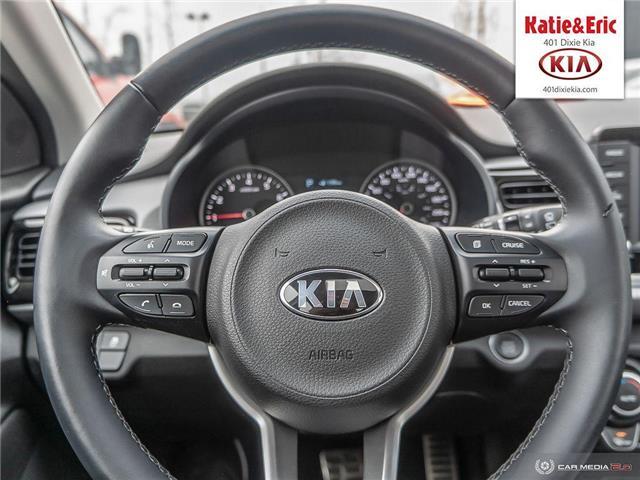 2018 Kia Rio5 EX Tech Navi (Stk: RO18020) in Mississauga - Image 15 of 28