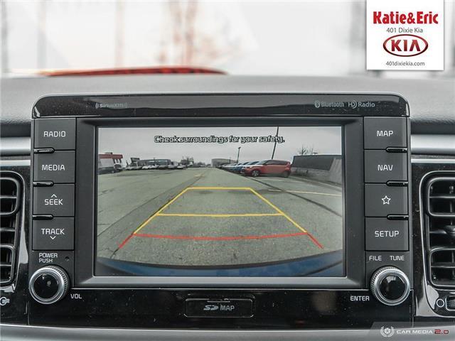 2018 Kia Rio5 EX Tech Navi (Stk: RO18020) in Mississauga - Image 28 of 28