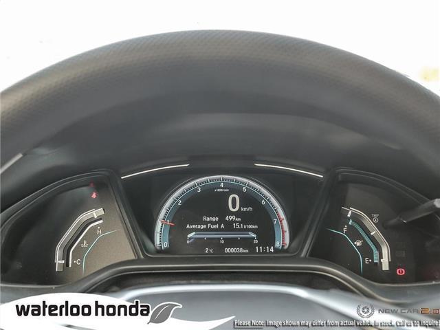 2019 Honda Civic LX (Stk: H5061) in Waterloo - Image 14 of 23