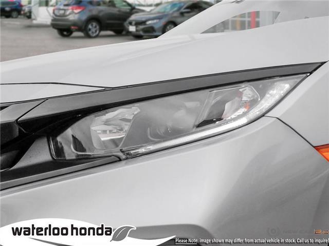 2019 Honda Civic LX (Stk: H5816) in Waterloo - Image 10 of 23