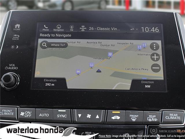 2019 Honda Odyssey Touring (Stk: H5871) in Waterloo - Image 23 of 23