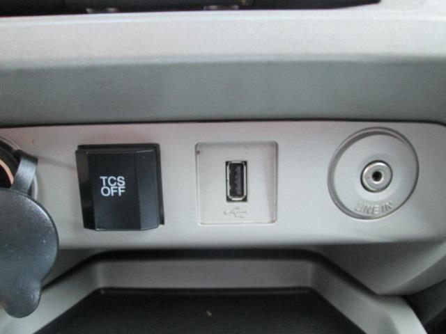 2012 Ford Escape XLT (Stk: bp716) in Saskatoon - Image 13 of 16