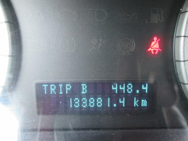 2012 Ford Escape XLT (Stk: bp716) in Saskatoon - Image 15 of 16