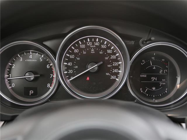2019 Mazda CX-5 GX (Stk: 19587) in Toronto - Image 14 of 23