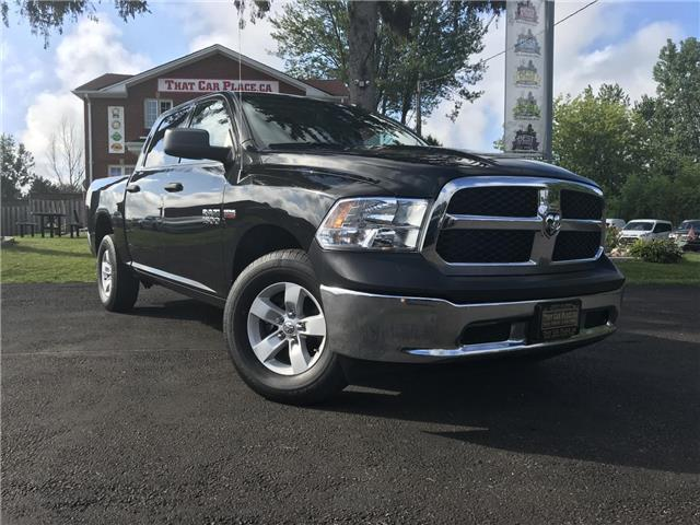 2017 RAM 1500 ST (Stk: 5356) in London - Image 1 of 24